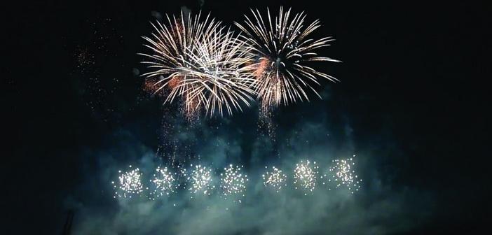 Odložen treći Festival Vatrometa u Sremskoj Mitrovici